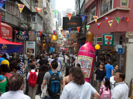 Hong Kong (Image Source: The Planet D), crowdink.com, crowd ink, crowdink