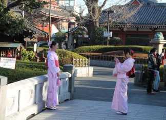 Kimono Girls [image source: unitedstatesofmama.com], crowd ink, crowdink, crowdink.com, crowdink.com.au