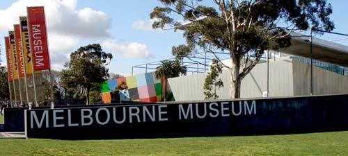 Melbourne Museum [image source: experienceoz.com.au], crowd ink, crowdink, crowdink.com, crowdink.com.au
