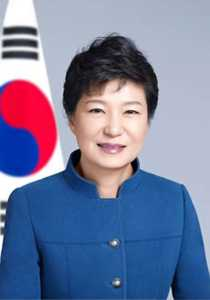 Park Geun-hye: President of South Korea (Image source: korea.net), crowdink.com, crowdink.com.au, crowd ink, crowdink, politicians, women, leaders