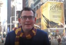 Victorian Premier Dan Andrews Welcomes Harry Potter (Image Source: Herald Sun)
